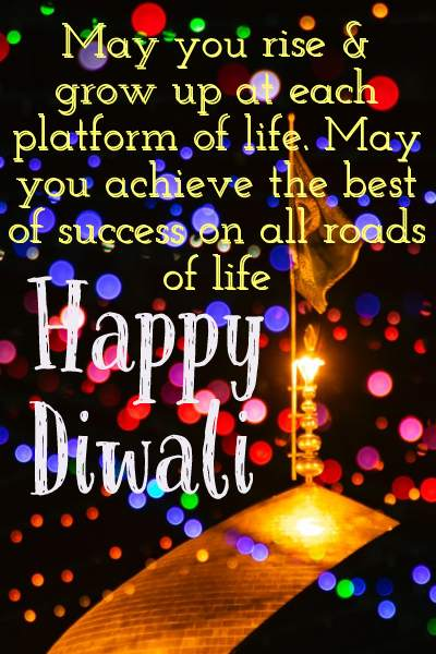 Diwali Images for Whatsapp DP