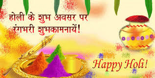 Happy-Holi-Messages-Wishes-Hindi-English-with-Images