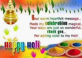 Holi-Messages-and-Wishes-in-English-with-Images